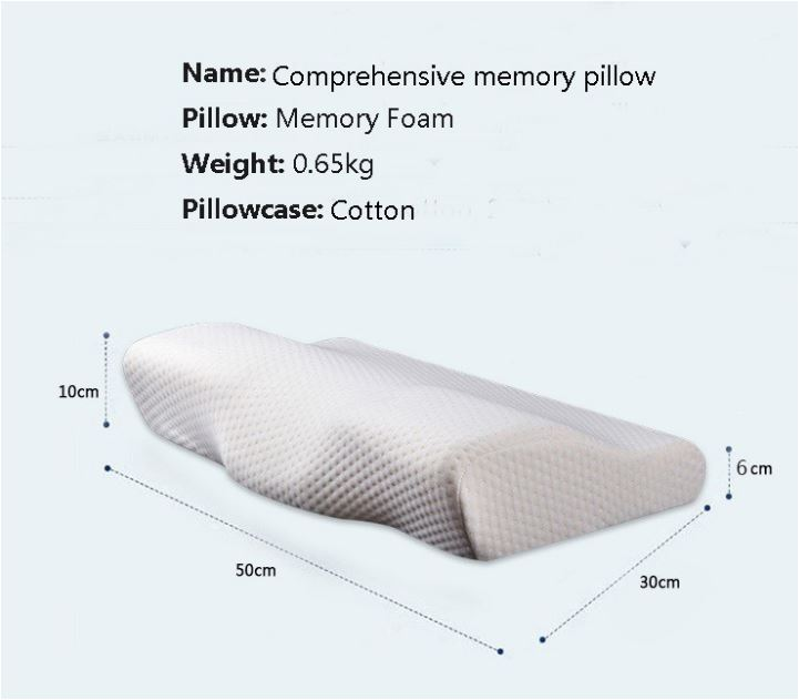 IHAD Butterfly Memory Pillow